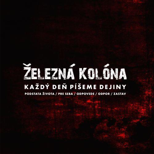ZK_2019